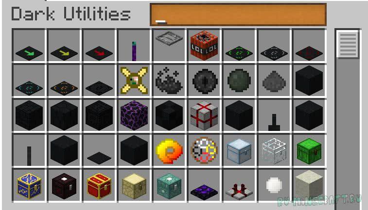 Dark-Utilities1